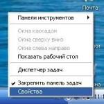Znachki_Panel_Zadach_1