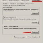 Zagruzka_OS_1