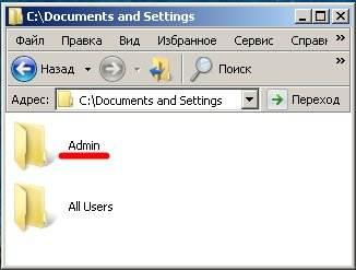 Где хранятся файлы Outlook Express?