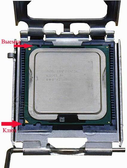 Замена процессора на компьютере