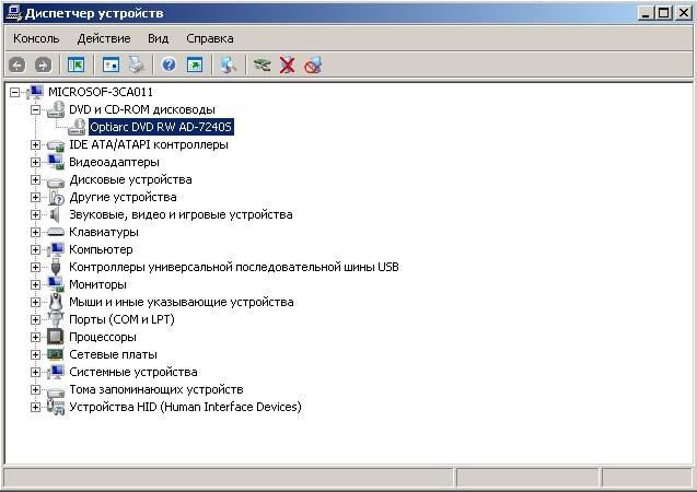 Windows не видит CD или DVD-дисковод