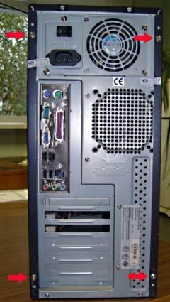 Компьютер сильно шумит