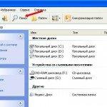Как найти файлы и папки на своем компьютере?