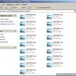 Как быстро переименовать группу файлов