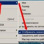 Propali_yarliki_Rab_Stol_1
