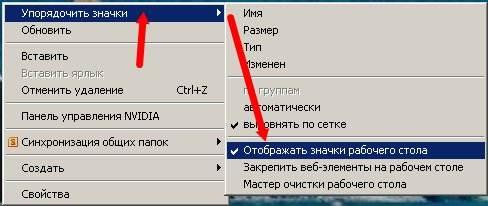 Не открываются Одноклассники. Что делать?