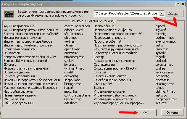 восстановить значки на рабочем столе:: pictures11.ru/vosstanovit-znachki-na-rabochem-stole.html