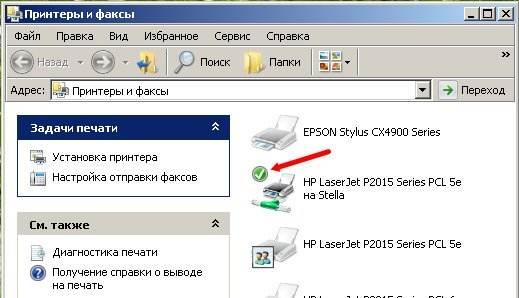 Общий доступ к принтеру в Windows 7