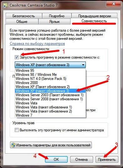 Как запустить Старые игры на Windows 7