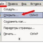 Chertej_Ramri_1