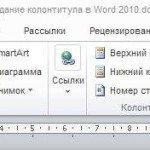 Kolontitul_2010_1