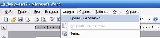 Ramka_1