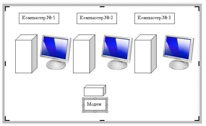 как нарисовать картинку на компьютере - фото 5