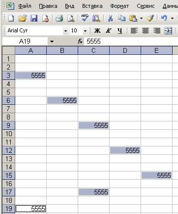 Ввод данных в таблицу Excel