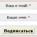 Как создать почтовый ящик на Яндексе и нужен ли он мне