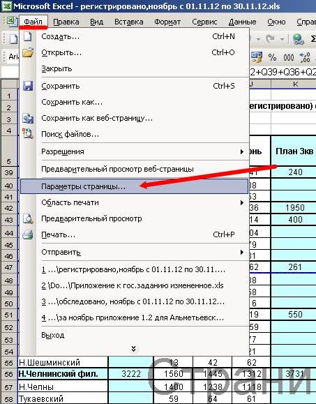 Справочник Excel Логические функции