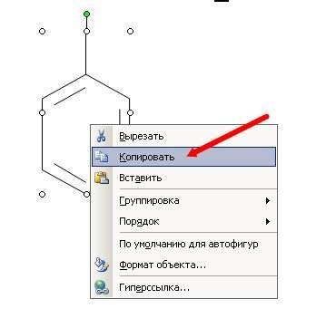 Химическая схема в Word