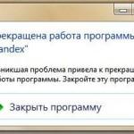 Как отключить надоедливые предупреждения при загрузке Windows 7