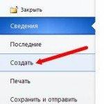 Как создать документ на основе шаблона Word 2010