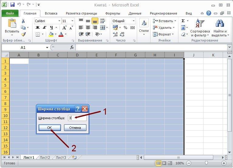 Как быстро уменьшить и задать одинаковый размер ячеек в Excel