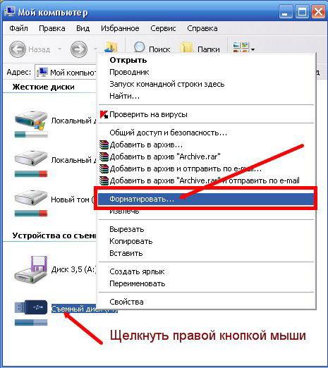Как записать большой файл на флешку
