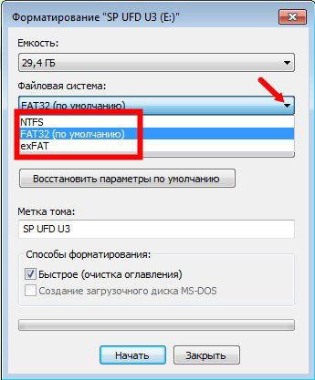 В окне Форматирования, выбираем Файловую систему – NTFS, и нажимаем кнопку Начать.