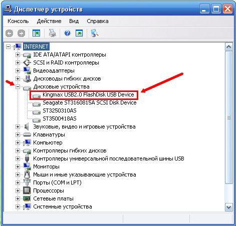 Теперь можете записывать на свою флешку любые файлы, пока позволяет ее объем.