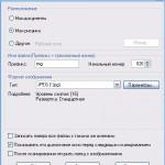 Как настроить формат сканированного документа
