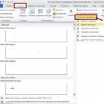 Как проставить нумерацию страниц в Ворде быстро и легко