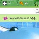 Как вернуть страницы просмотра в браузере гугл хром