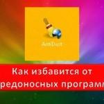 Как избавиться от программ Яндекс.Бар, Mail.Ru Спутник и других