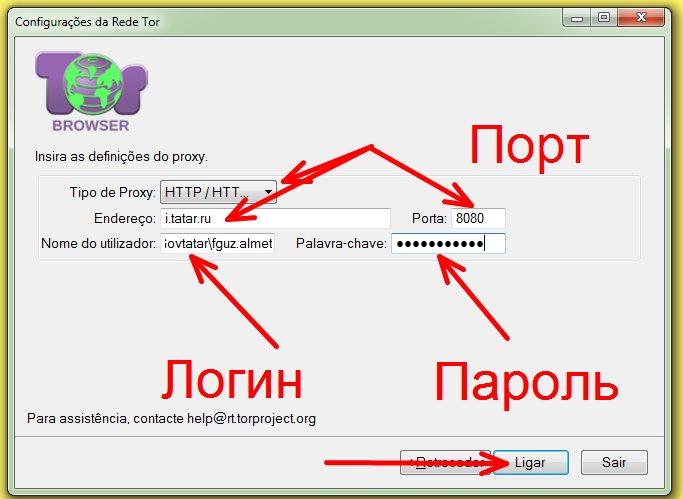 Как зайти на заблокированный сайт
