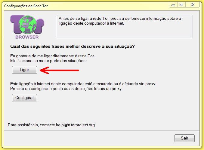 """Если вы работаете не через прокси-сервер, а через домашний интернет, то в самом начале, после установки программы, жмите кнопку """"Ligar""""."""