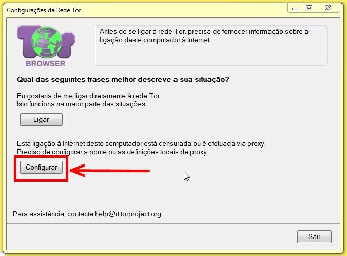 """Если вы работаете через прокси-сервер, то жмите кнопку """"Configurar"""", а если нет, то верхнюю кнопку """"Ligar""""."""