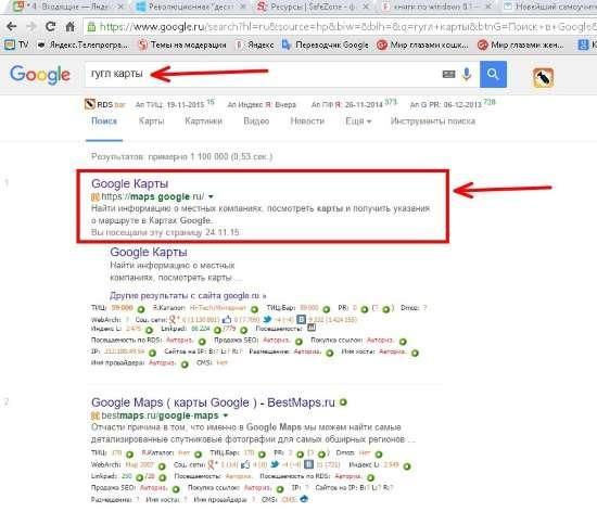 Такие прогулки можно совершать, как в поисковой системе Яндекс, так и Гугл.