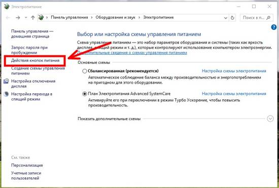 Как исправить черный экран при загрузке Windows 10