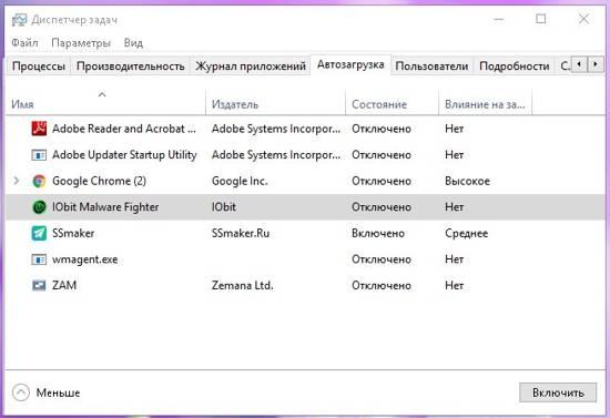 В Windows 10 необходимо в этом окне кликнуть по ссылке Открыть диспетчер задач.