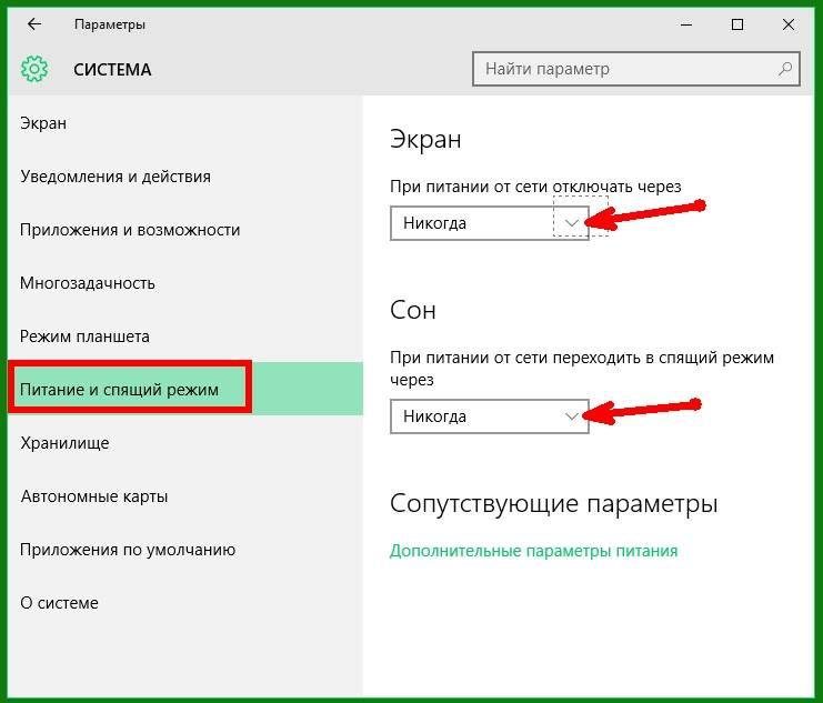 Если вы выбрали режим гибернации, то информация о работающих программах будет сохраняться в файле hiberfil.