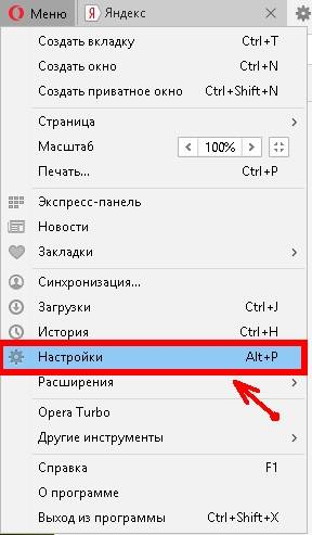 Как изменить место загрузки файлов из интернета