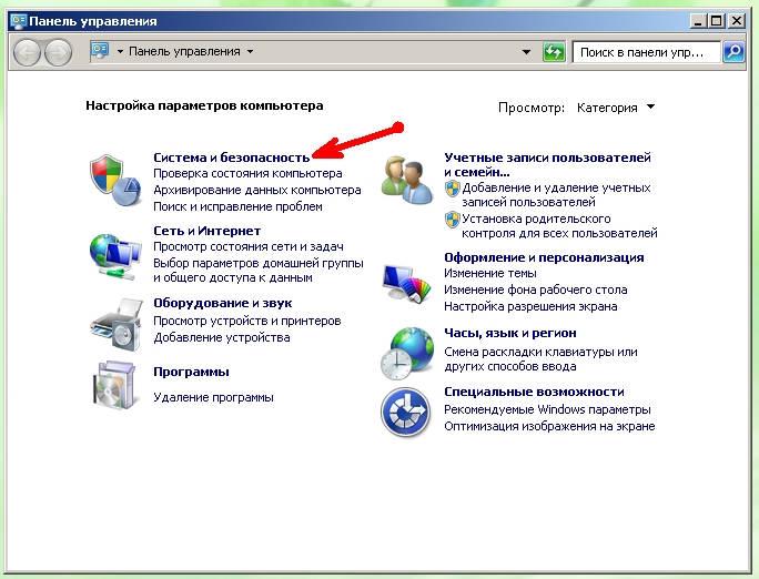 Как отключить автоматическое обновление в Windows 7