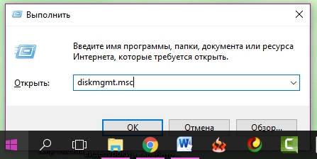 Компьютер не видит второй жесткий диск