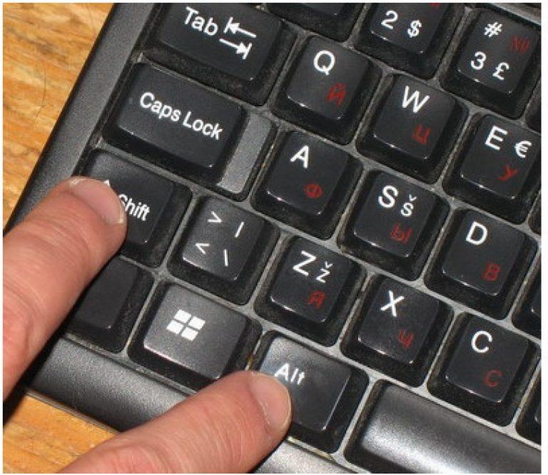 Как на ноутбуке сделать английский язык