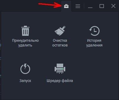 Если нажать на иконку «Инструменты» в виде ящичка для инструментов, то появится панелька с 5-ю иконками.