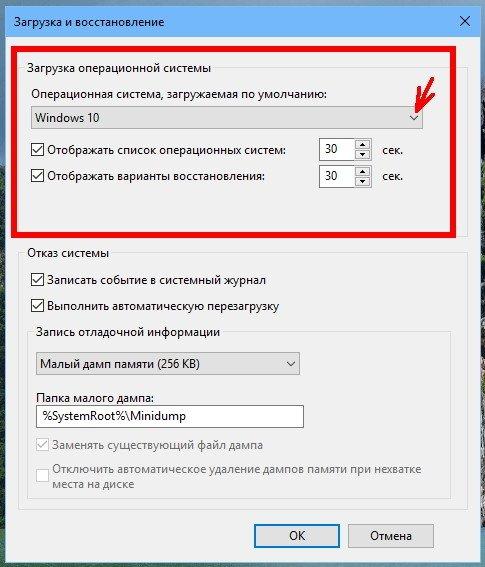 В Windows 7 это можно сделать несколькими способами: