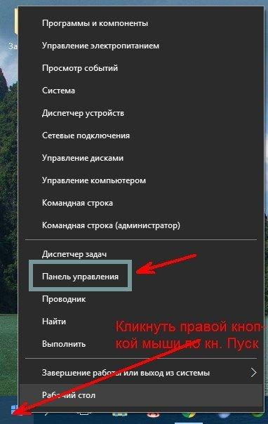 Как изменить IP адрес компьютера в Windows