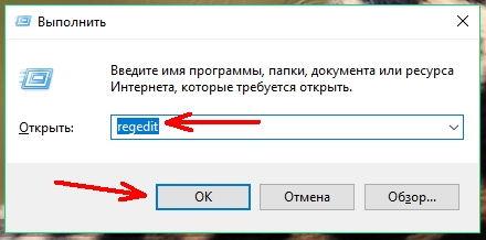 Как отключить магазин в Windows 10