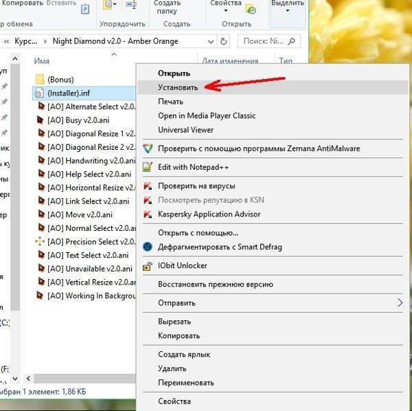 Как изменить курсор мыши в Windows. Подробное иллюстрированное руководство + видео