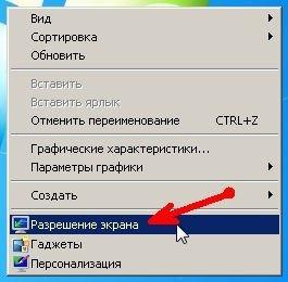 Как подключить монитор к ноутбуку или нетбуку