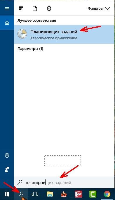 Как удалить папку windows old в windows 10 легко и быстро