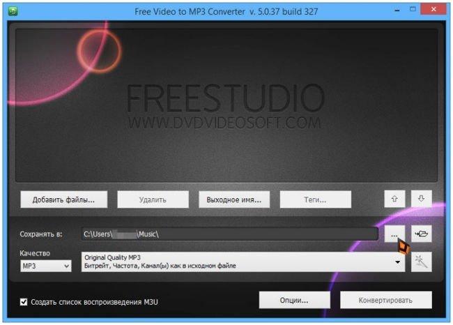 Как извлечь музыку из видео программами, онлайн и браузером